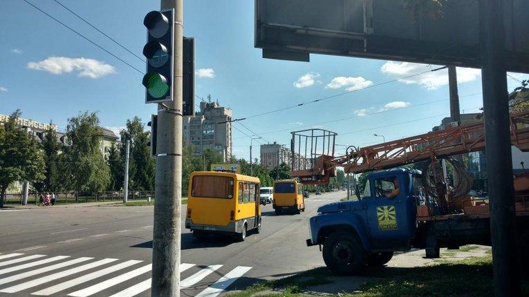Для безпеки мешканців Кременчука встановили нові світлофори