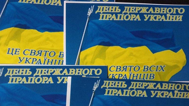 Українське підпілля поновило активні дії на окупованій Донеччині