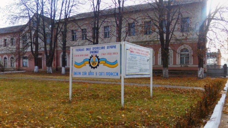 Майже 40 мільйонів гривень витратять на ремонт одного з корпусів Гадяцького аграрного училища
