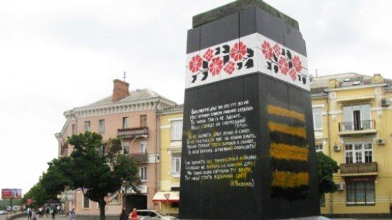 Влада має ліквідувати рештки пам'ятника Леніна, — петиція