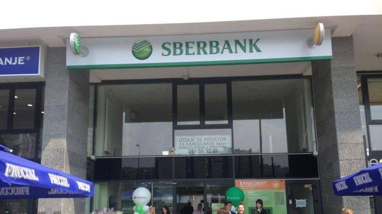 У Боснії заарештували співробітників російського банку – їх звинувачують у відмиванні коштів
