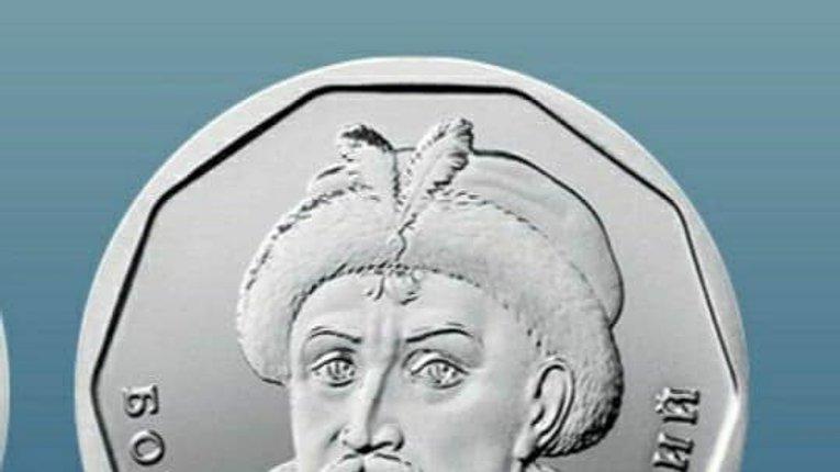 На монетах номіналом 5 гривень Богдан Хмельницький постане у спотвореному вигляді, – історик