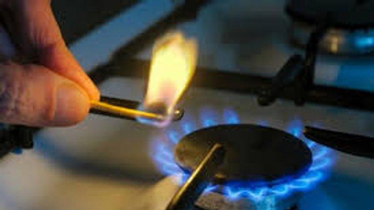 «Кременчукгаз» повідомив про тимчасове відімкнення газопостачання