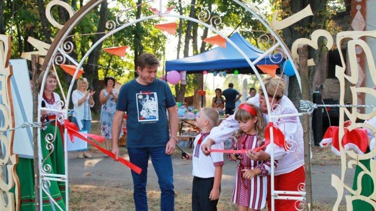 «Розважальний острів» – нова відпочинкова зона у Шишацькому районі