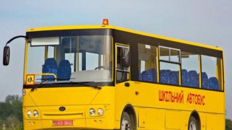 Шкільний автобус для учнів з полтавського Червоного Шляху