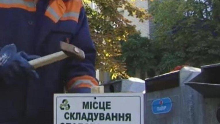 Міська влада Кременчука визначила місця для складування опалого листя