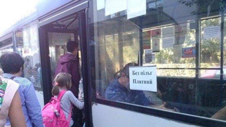 Міська рада має розглянути створення нового маршруту на Огнівку