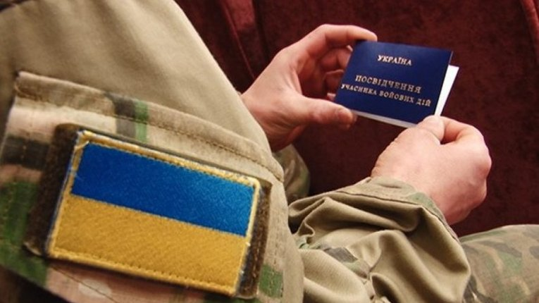 Матеріальна допомога для пирятинських учасників бойових дій на Сході