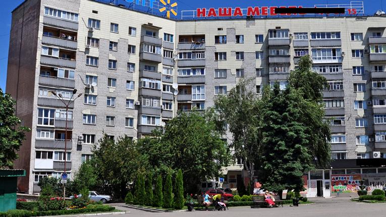 В Кременчуці повторно оголосили тендер на утеплення будинку. Вартість – понад чотири мільйони гривень