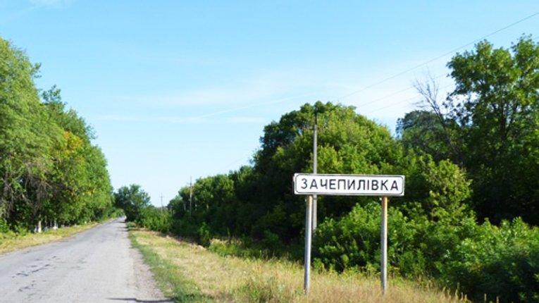 Проєкт забудови села Зачепилівка винесено на громадське обговорення