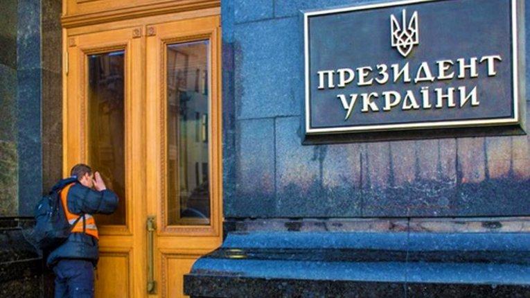 Уряд Гончарука хоче збільшити видатки на Офіс президента