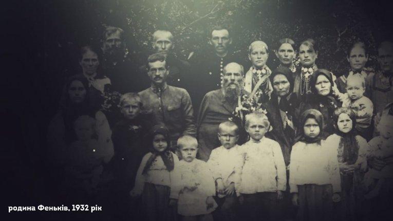 Активісти хочуть реабілітувати репресованих окупаційною владою уродженців Полтавщини