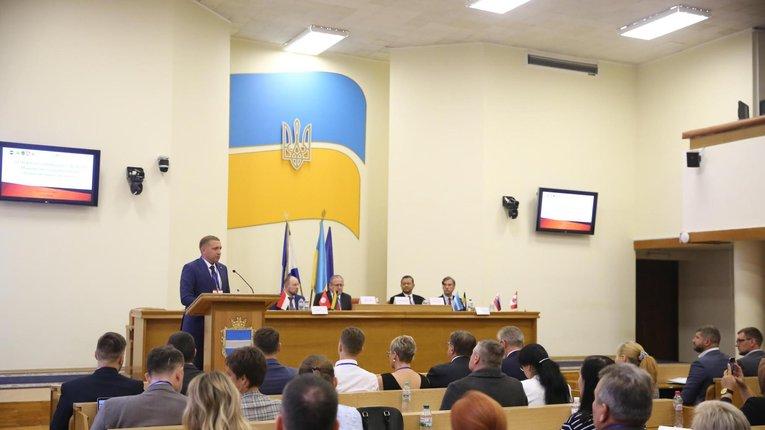 Міжнародний бізнес-форум розпочав роботу у Кременчуці