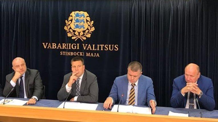 Довгострокові візи для громадян України скасують, — уряд Естонії