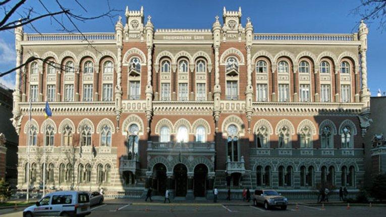 Банки будуть заокруглювати суми касових операцій, — Нацбанк України