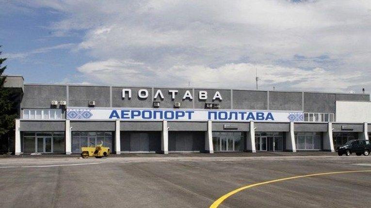 Аеропорт «Полтава» перетворився на комунальне підприємство корупційного значення, – ЗМІ