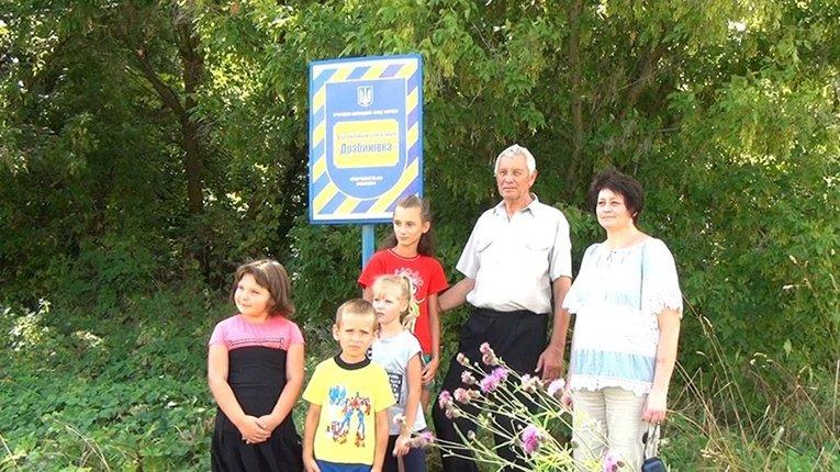 Новий туристичний маршрут діятиме у Кобеляцькому районі