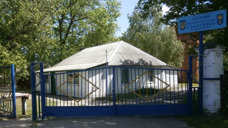 Полтавський обласний дитячий санаторій поглине районні реабілітаційні установи