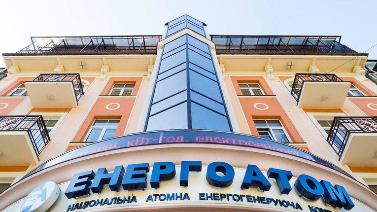 Народні обранці готові розпродати останні державні підприємства України
