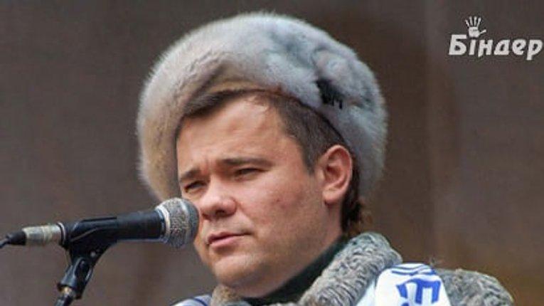 «Нова Люда Янукович»: як соцмережі відреагували на заяву Богдана