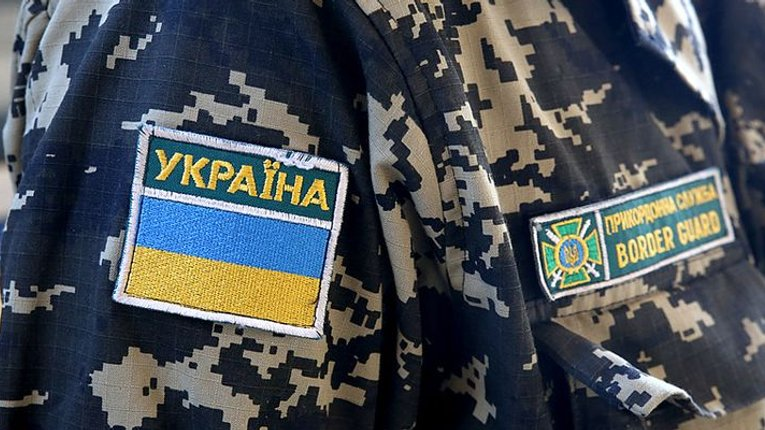 Прикордонники завадили вивезенню до РФ українських реліквій