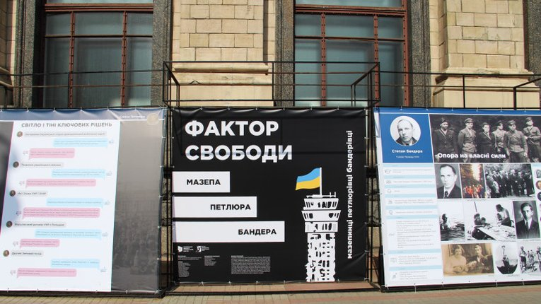 Полтавців запрошують відвідати виставку, присвячену борцям за волю України