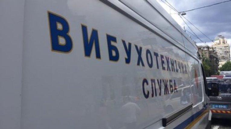 Неповнолітня мешканка Кременчука травмована вибухом невідомого предмета