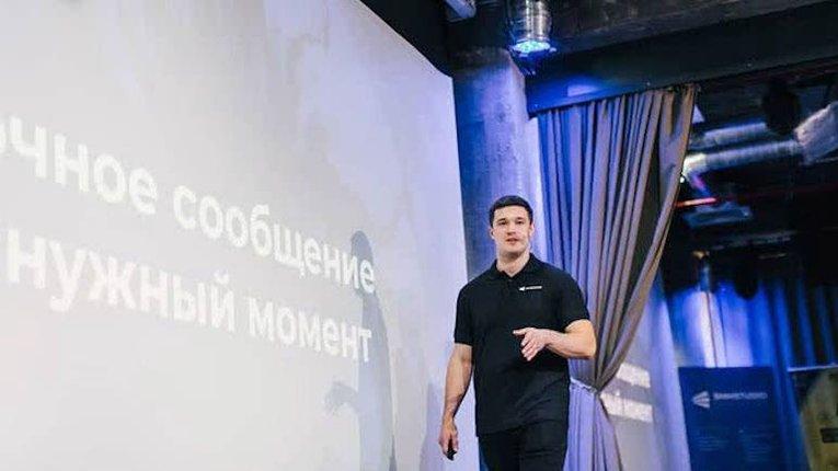Сторінки на підтримку Зеленського продаються організаціям проросійського спрямування, – віцепрем'єрміністр
