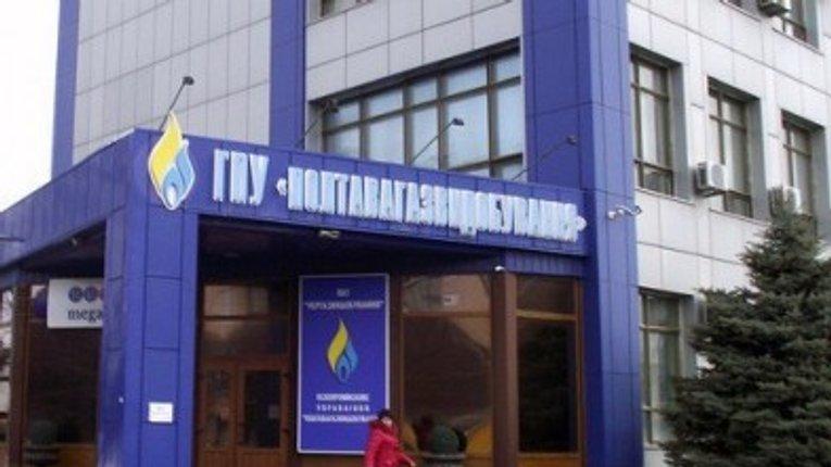 Поліція підозрює УГВ та «Укрбургаз» у мільйонних крадіжках державного палива