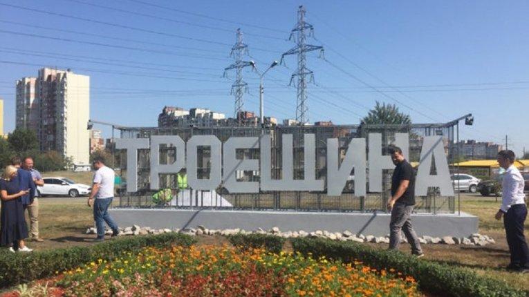 У «Слузі народу» розпочали підготовку до виборів київського мера з чергових демагогічних обіцянок