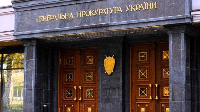 Генпрокуратура не допустила до переатестації більше 200 прокурорів