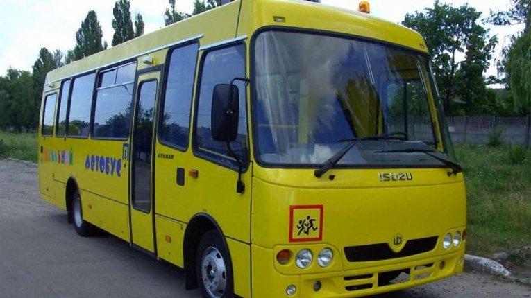 Освітяни Лохвиці планують придбати шкільний автобус за понад 2 мільйони гривень