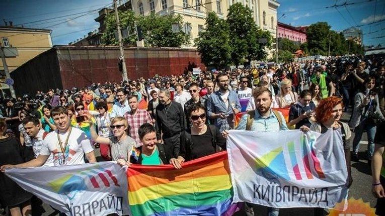 В Україні хочуть запровадити кримінальну відповідальність за неприйняття ідей ЛГБТ