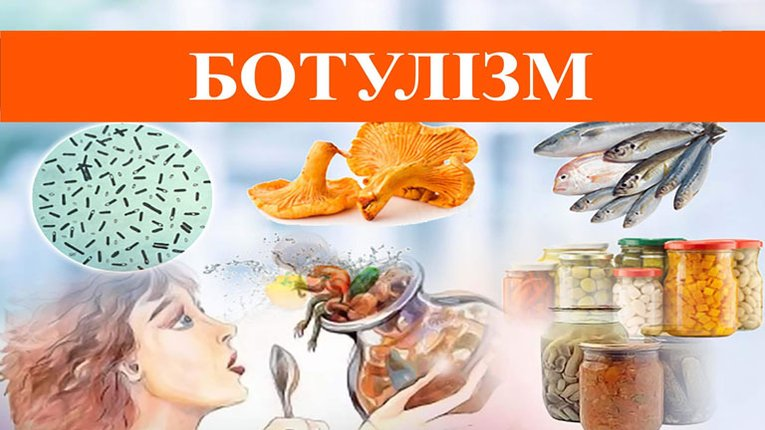 У Кременчуцькому районі стає більше випадків захворювання на ботулізм