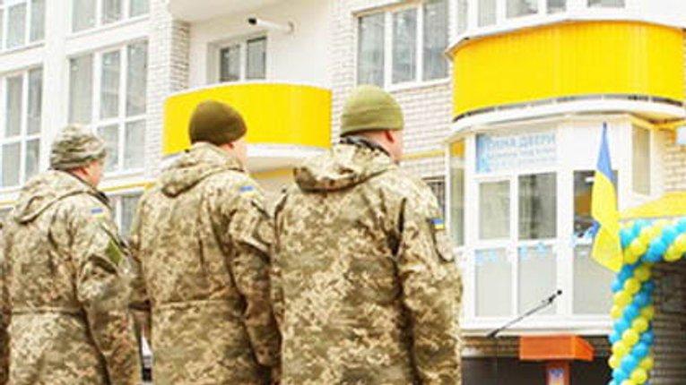Учасникам бойових дій обіцяють квартири у новобудовах Кременчука за пільговою ціною
