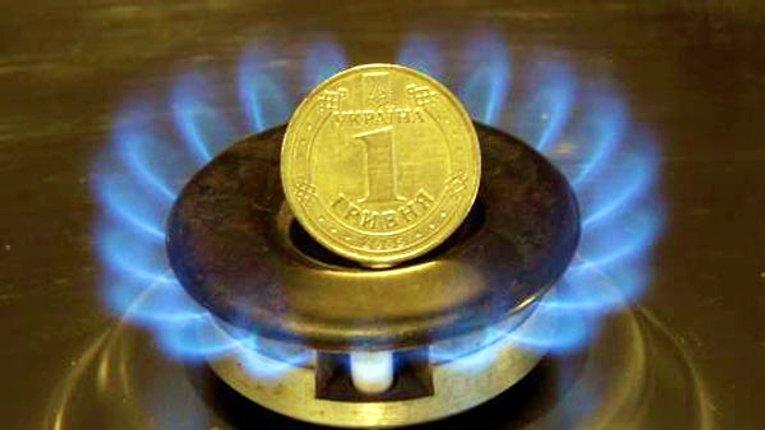 В Україні зростає ціна на газ для населення