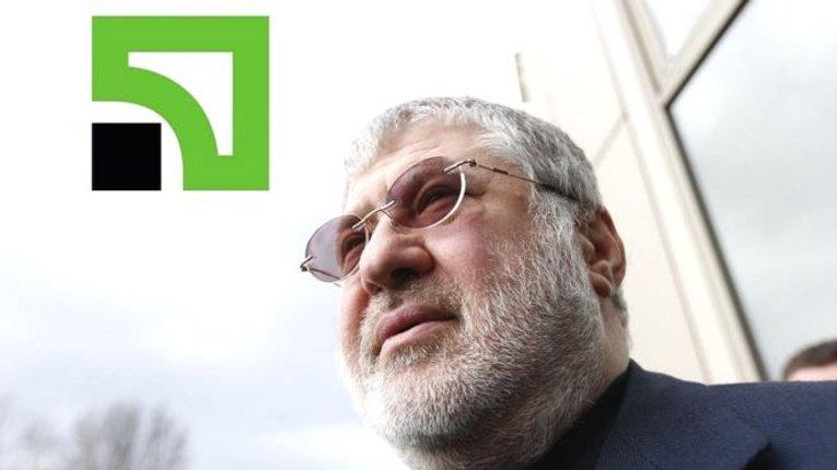 Суд «очистив» олігарха Коломойського від багатомільярдних боргів