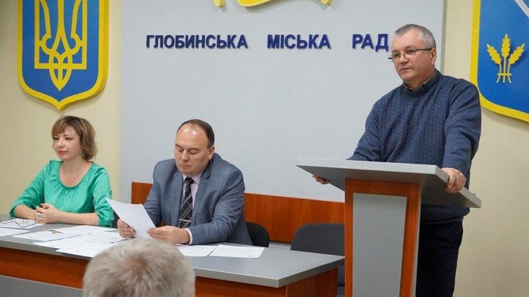 Глобинська міська рада проти урядового скорочення доходів місцевого самоврядування