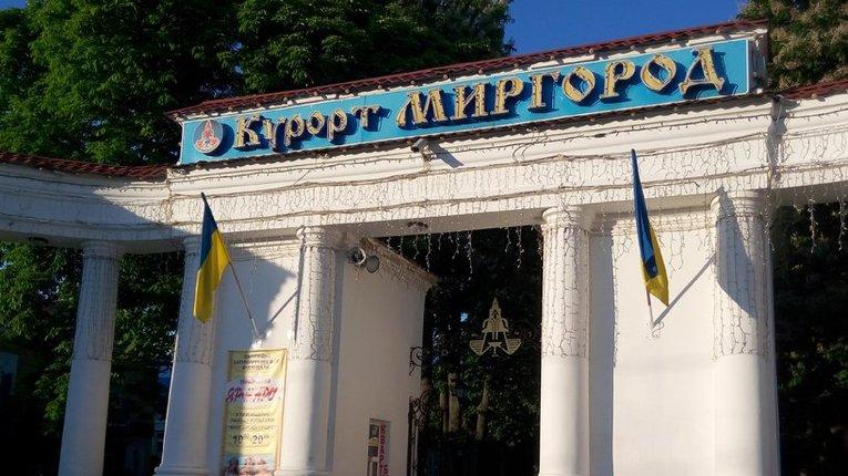 Віднині Миргород доступний для туристів у цифровому режимі