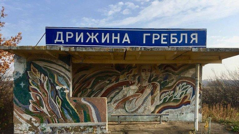 Крадіжка з переслідуванням: у Кобеляцькому районі обікрали контору сільгосппідприємства