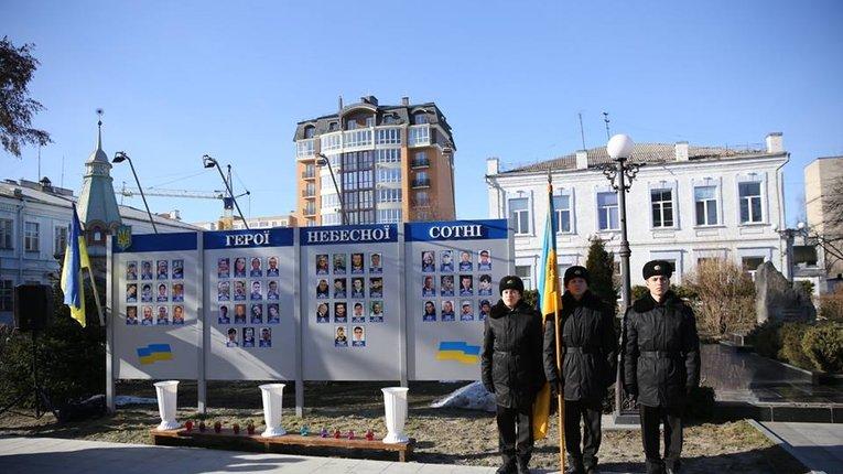Центр Кременчука перекриють на час проведення заходів до Дня Гідності та Дня пам'яті жертв Голодоморів