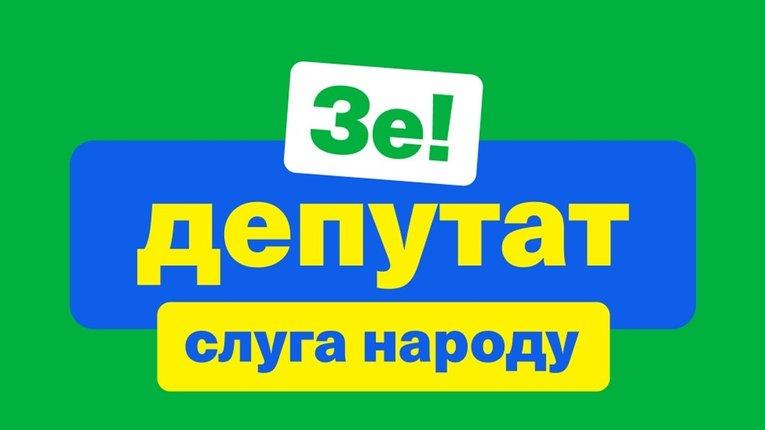 Депутати-мажоритарники від Полтавщини отримують до 40 тисяч гривень компенсації за проживання у Києві