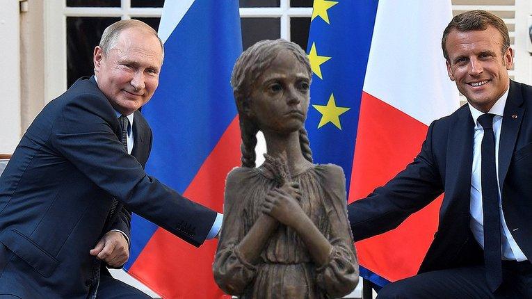 Коли українці помирали від голоду, французький прем'єр вихвалявся дружбою зі Сталіном. Історія повторюється?