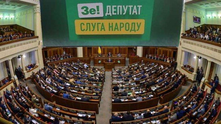 Електорат «Слуги народу» все більше розчаровується у Верховній Раді