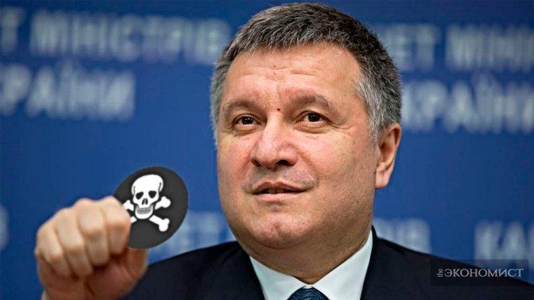 Брехлива статистика МВС: чому Аваков не рахує трупи
