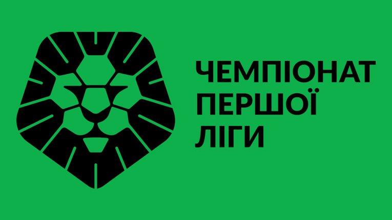 Перша ліга: «Полтава», «Гірник-Спорт» та «Кремінь» поборються за 3 очки в черговому турі