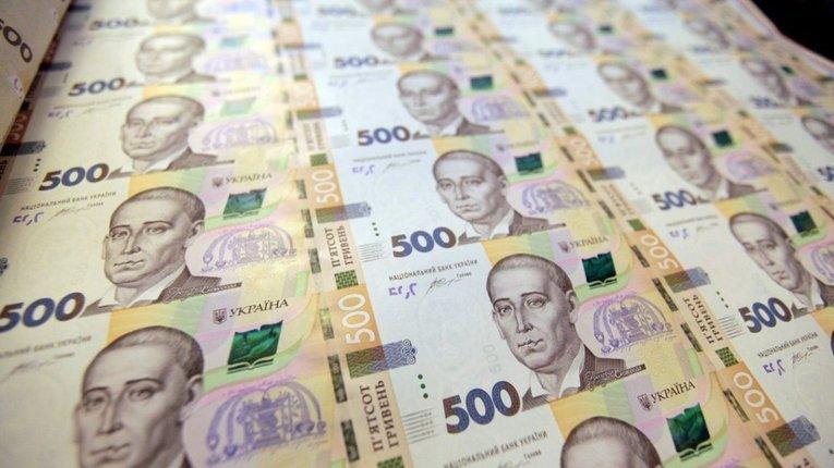 За перше півріччя 8 чиновників Мін'юсту отримали зарплат і премій на 23 млн грн