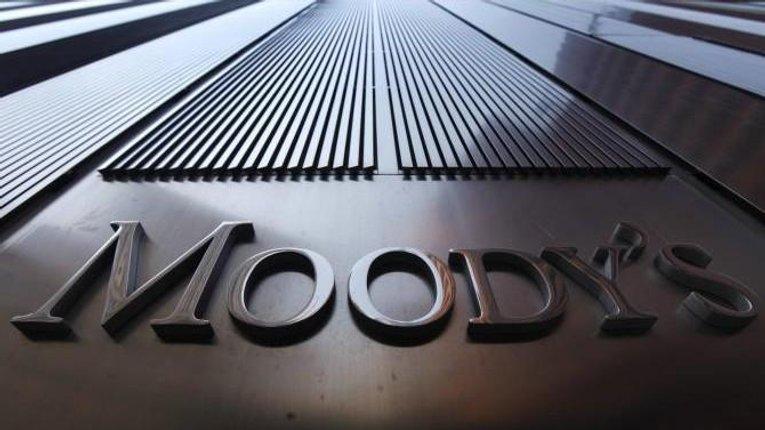 Moody's підвищило кредитний рейтинг України з позитивним прогнозом