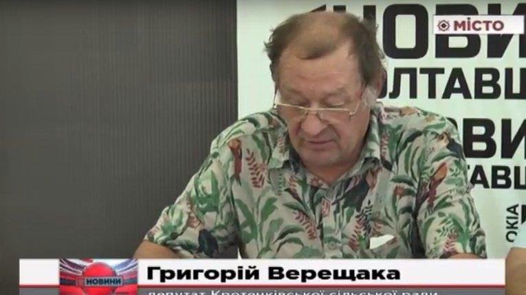Проти депутата Сем'янівської сільради Верещаки порушили кримінальну справу