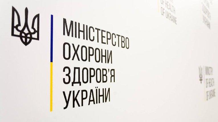 Держава самоусунулась від допомоги важкохворим українцям